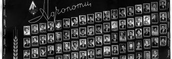 41 laida | 1967 m.